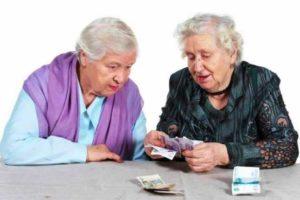 Индексация пенсий5