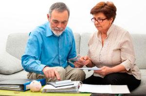 Индексация пенсий6
