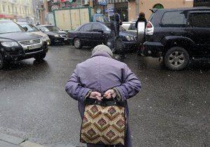 Минимальная пенсия5