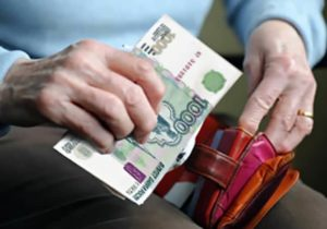 Пенсии неработающим3