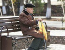 Пенсии неработающим6