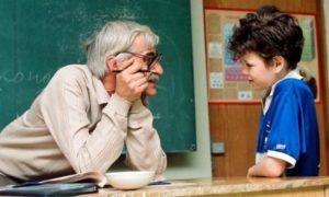 Пенсии учителям