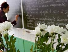 Пенсии учителям7